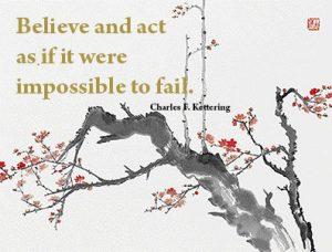 Believe-act